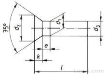 Nýty zápustná hlava ČSN 02 2311 - DIN 661